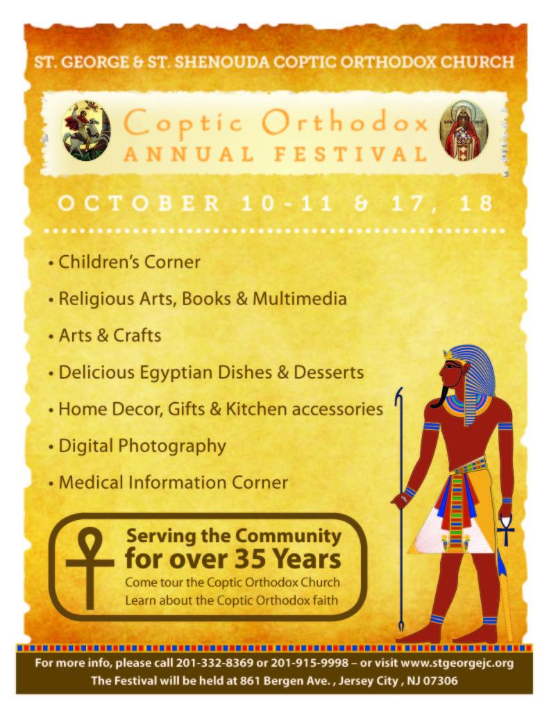 The Annual Coptic Festival 2015