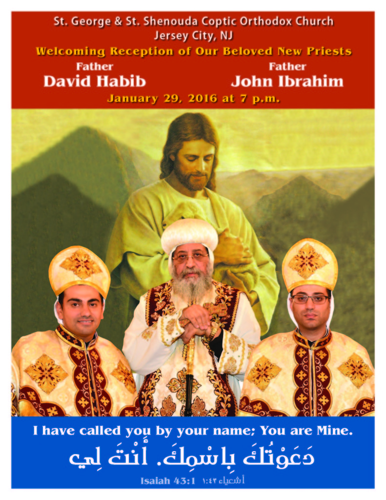 new Priests-Welcome Reception Ad-revised